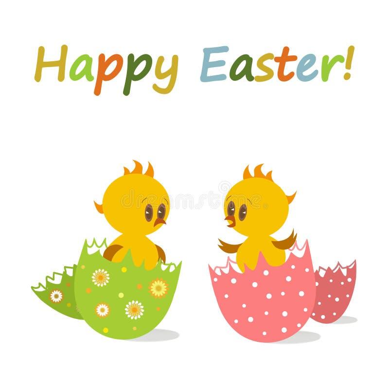 Los huevos de Pascua adornaron el modelo, aislado en el fondo blanco ilustración del vector