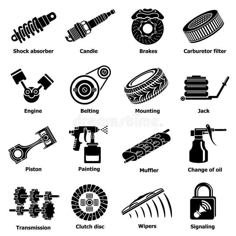 Los iconos de las piezas de reparación del coche fijaron, estilo simple ilustración del vector