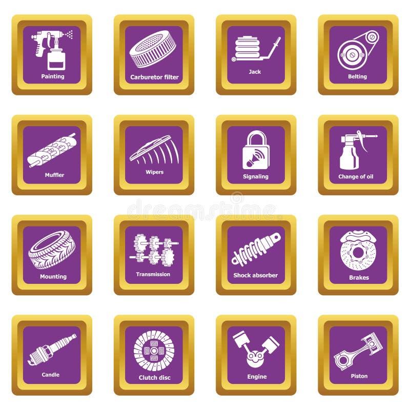 Los iconos de las piezas de reparación del coche fijaron vector cuadrado púrpura ilustración del vector