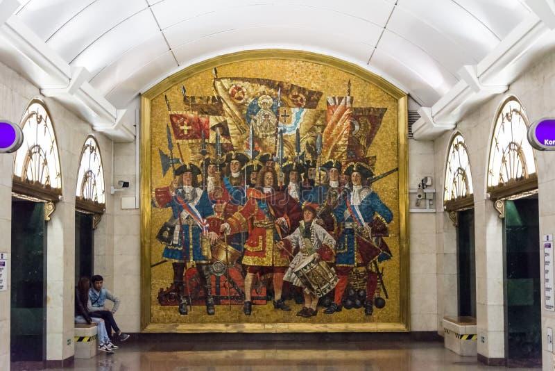 Los interiores de la estación de metro fotos de archivo libres de regalías