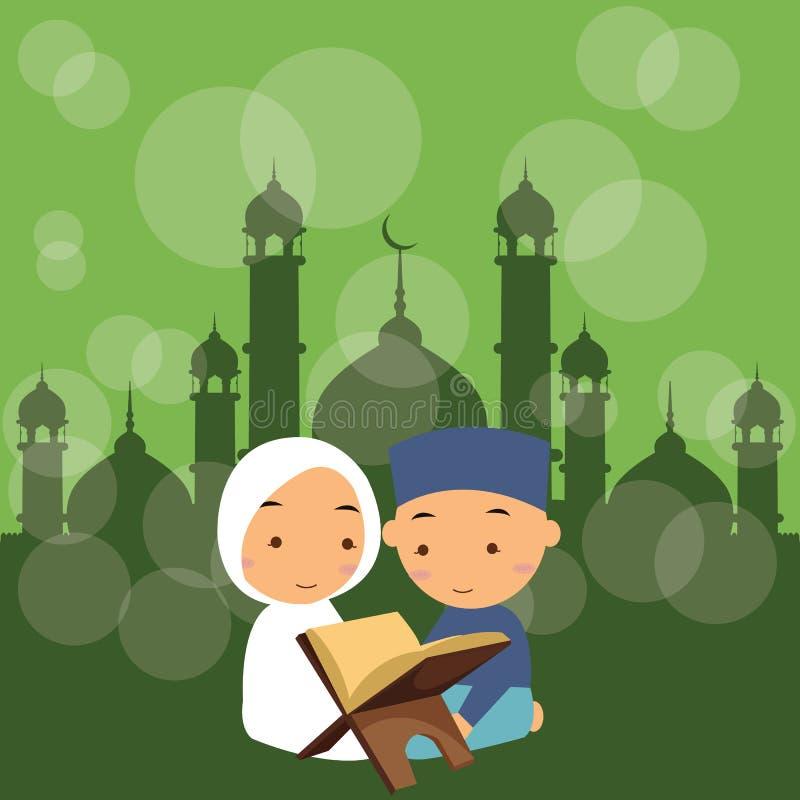 Los muchachos y las muchachas de los niños leyeron Islam santo del qoran del quran en mezquita ilustración del vector