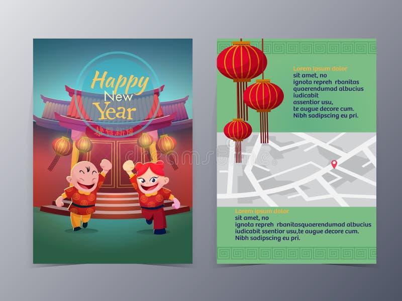 Los niños chinos felices en el aviador chino del templo diseñan stock de ilustración