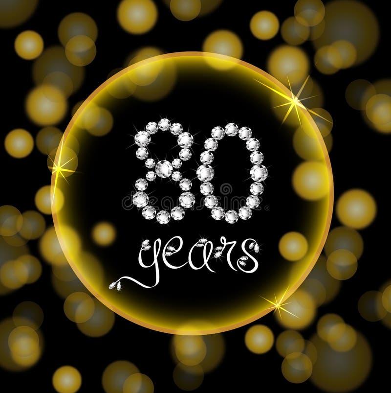 los 80.os diamantes de la invitación del cardgold del aniversario del feliz cumpleaños de los años numeran luces amarillas del bo libre illustration