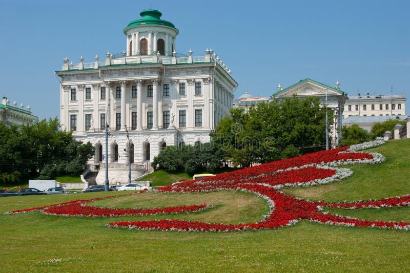 Los palacios de Moscú imagen de archivo libre de regalías