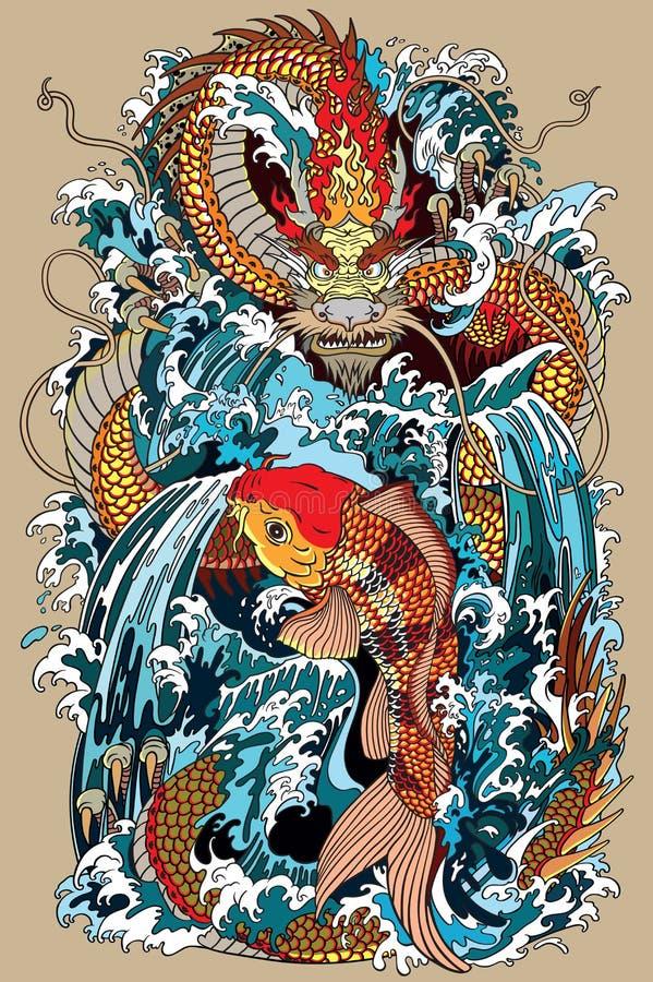 Los pescados y el dragón de Koi bloquean el ejemplo que acuerda mito asiático ilustración del vector