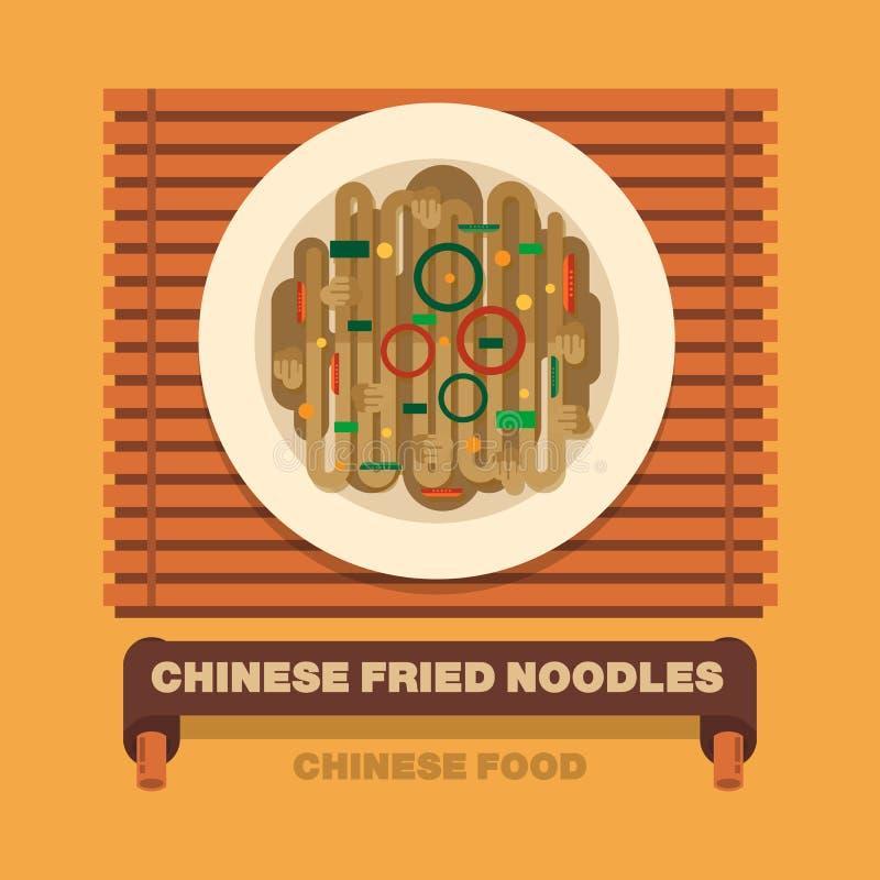 Los platos nacionales de China, chinos frieron los tallarines - Vector el plano stock de ilustración