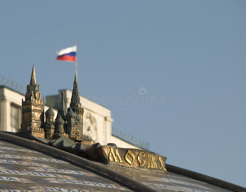 Los símbolos rusos imagen de archivo