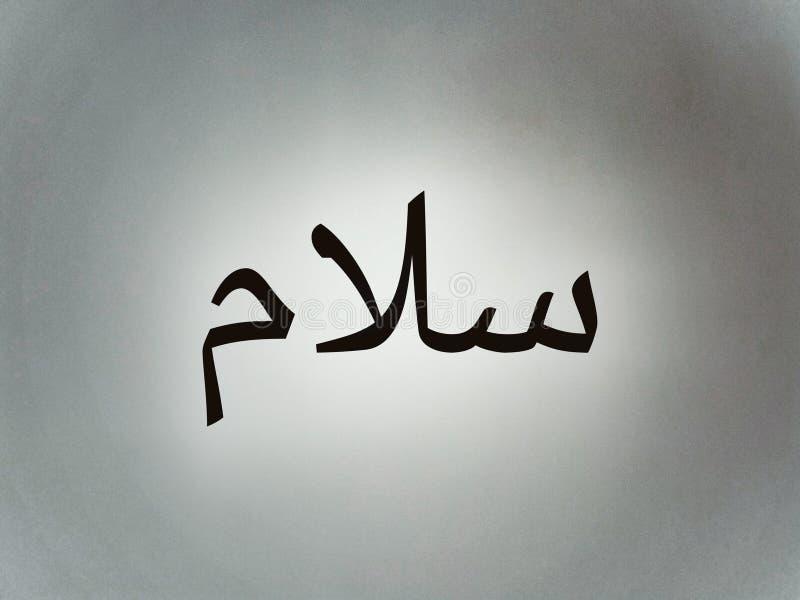 Los saludos árabes del salam de la palabra en un fondo gris fotografía de archivo