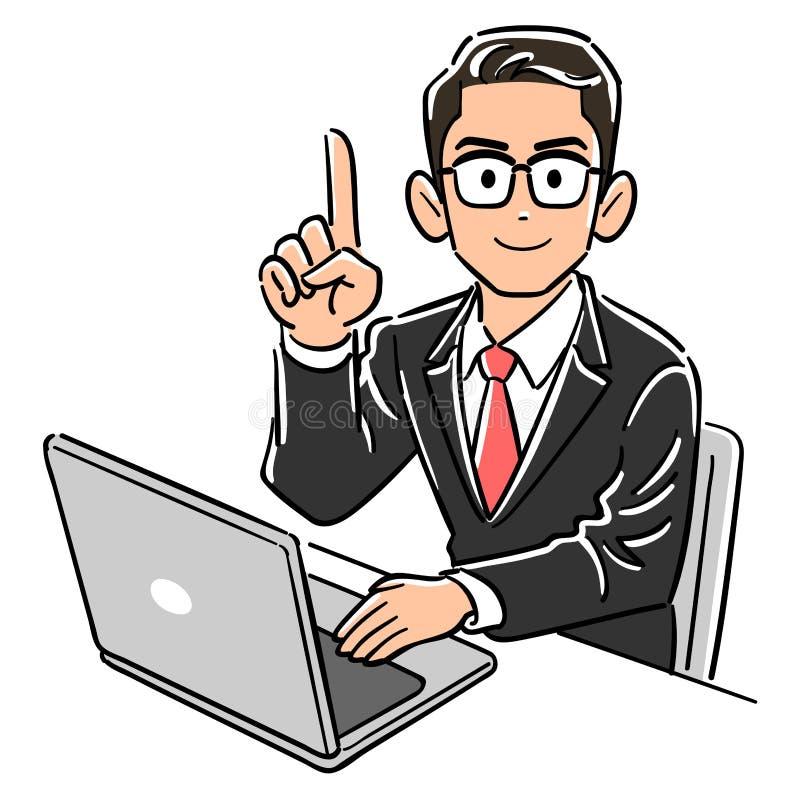 Los vidrios que llevan del hombre de negocios para actuar un de computadora personal se sostienen el índice libre illustration