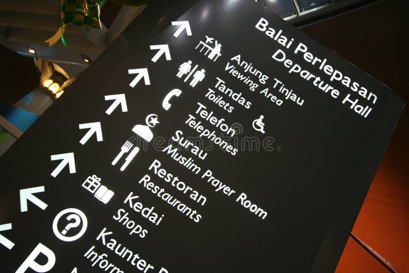 lotniskowy signage obrazy stock