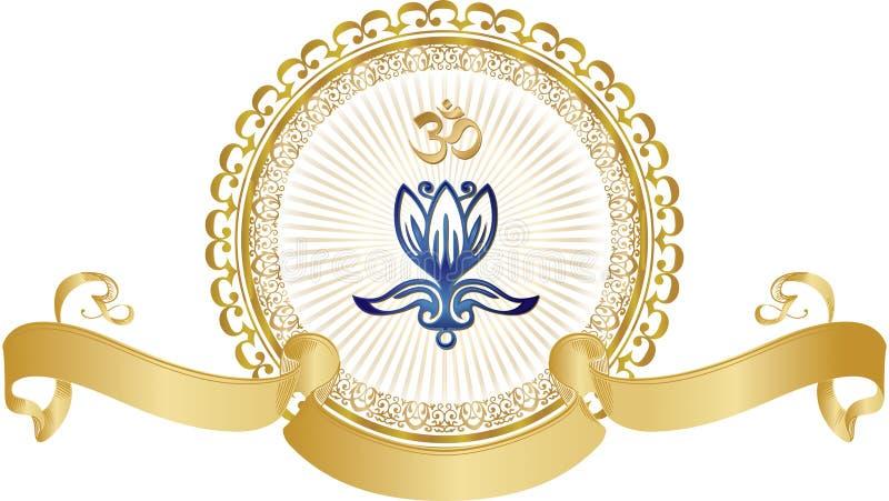 Lotosu joga mandala royalty ilustracja