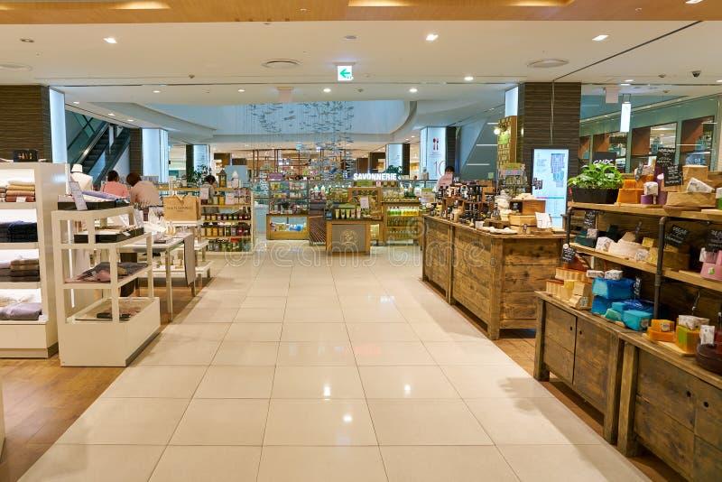 Lotte Department Store royaltyfri bild