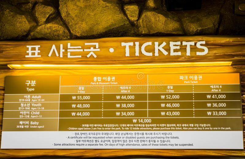 Lotte World Adventure South Gate tickets price list. Seoul, South Korea - April 6, 2018: Lotte World Adventure South Gate tickets price list in Lotte World stock photography