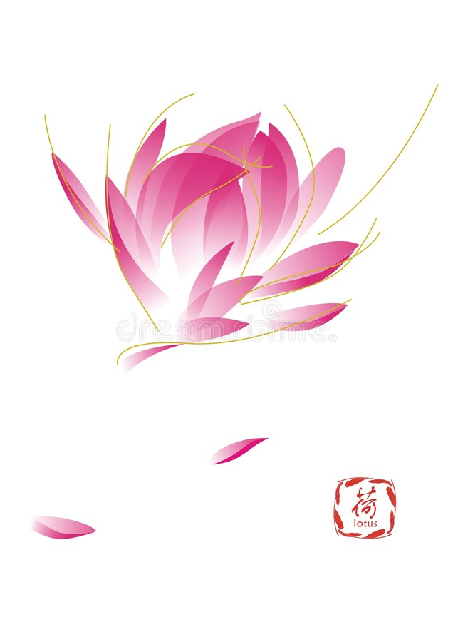 Lotus royalty-vrije illustratie