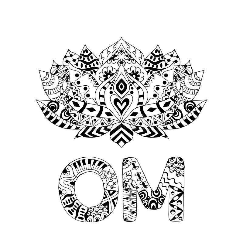Lotus flower silhouette and symbol om stock vector illustration download lotus flower silhouette and symbol om stock vector illustration of logo adult mightylinksfo