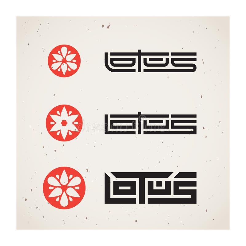 Lotus - uppsättning av vektorlogomallar med den stiliserade blomman Origi royaltyfri illustrationer