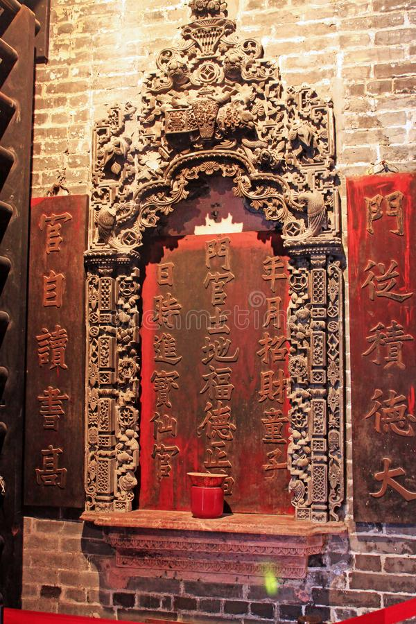 Lou Kau Mansion, Macau, China imagem de stock royalty free