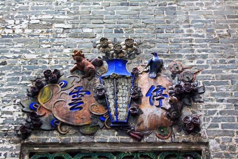 Lou Kau Mansion, Macau, China foto de stock