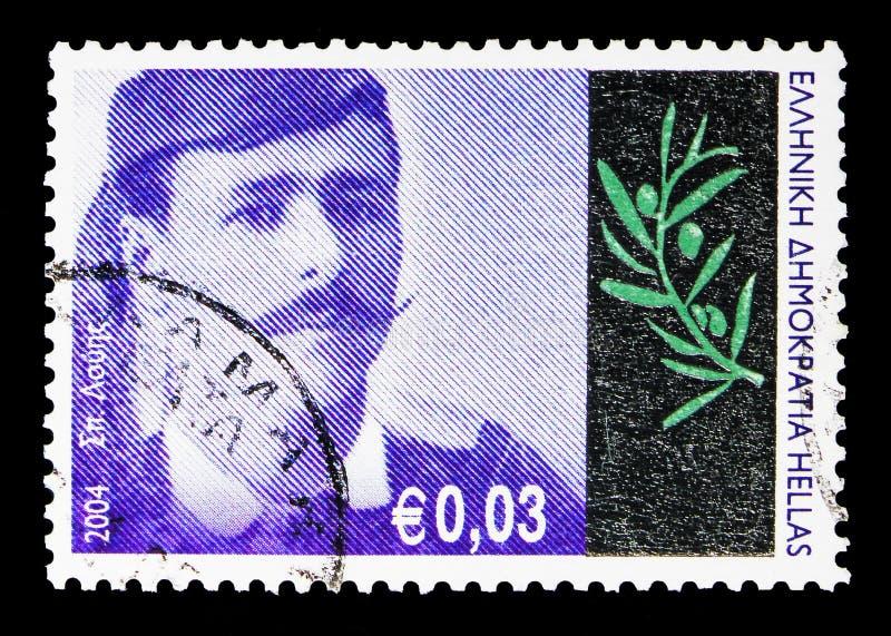 Louis Σπύρος - χρυσός νικητής φυλών μαραθωνίου, Αθήνα 1896, ελληνικό Oly στοκ εικόνα