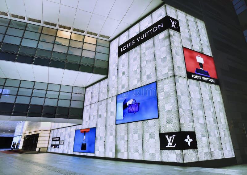 Louis Vuitton-afzet bij nacht, Peking, China royalty-vrije stock fotografie