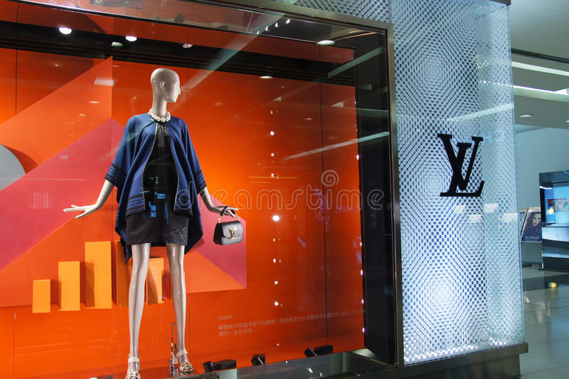 Louis Vuitton fashion store in China stock images