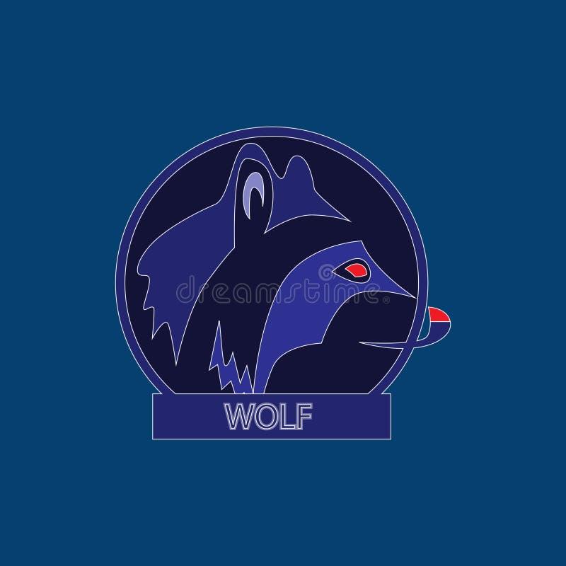 Loup principal pour le magasin animal illustration libre de droits