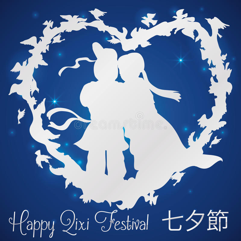 In Love Couple with Magpies Silhouette Around them for Qixi Celebration, Vector Illustration vector illustration