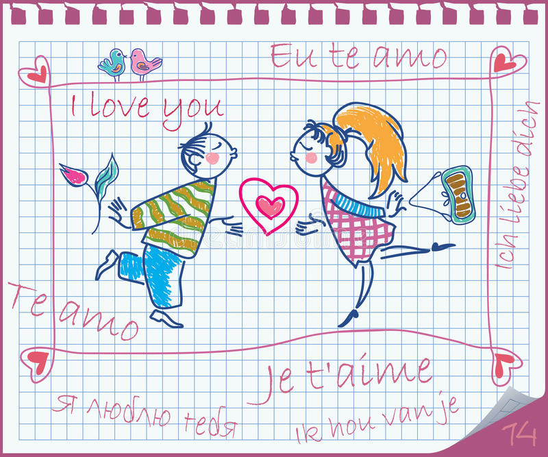 Love couple painted on the exercise book. Vector vector illustration