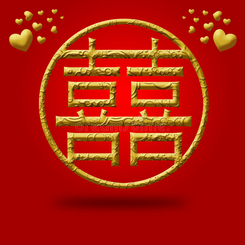 Love Double Happiness Chinese Wedding Symbols Stock Images