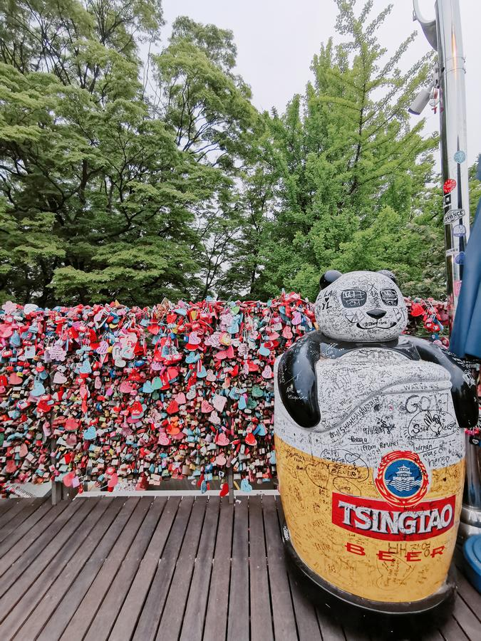 Love Key Ceremony at N Seoul Tower in Seoul City, Korea. Located on Namsan Mountain royalty free stock image