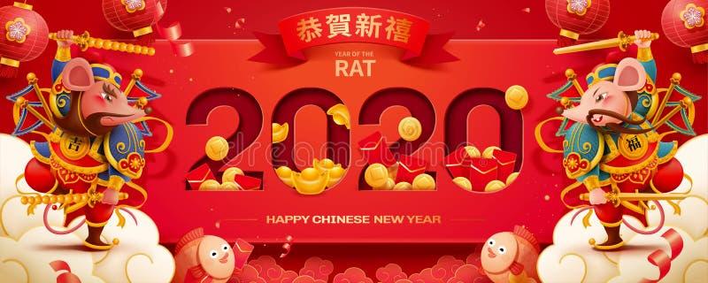 2020 lovely rat door gods banner vector illustration