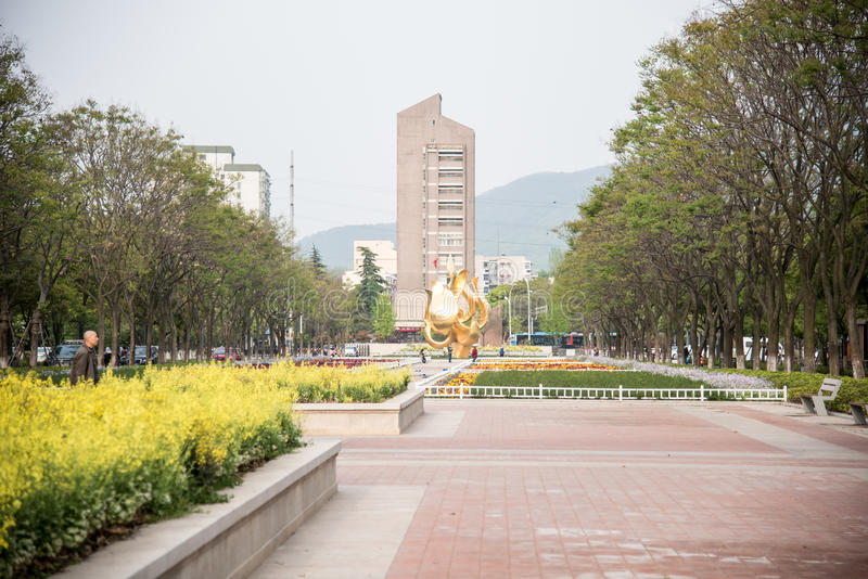 Lovers Park Entrance royalty free stock images