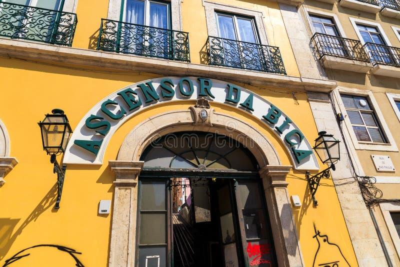 Ascensor da Bica, Lisbon stock photos