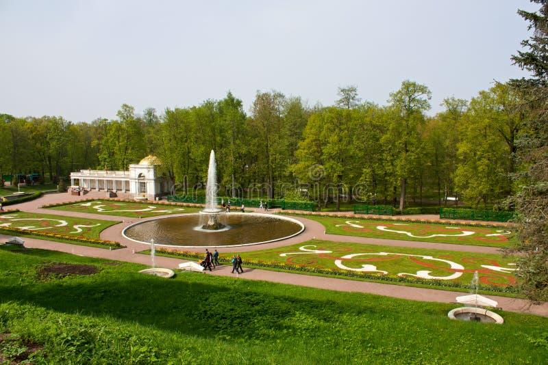 Lower Park Stock Image