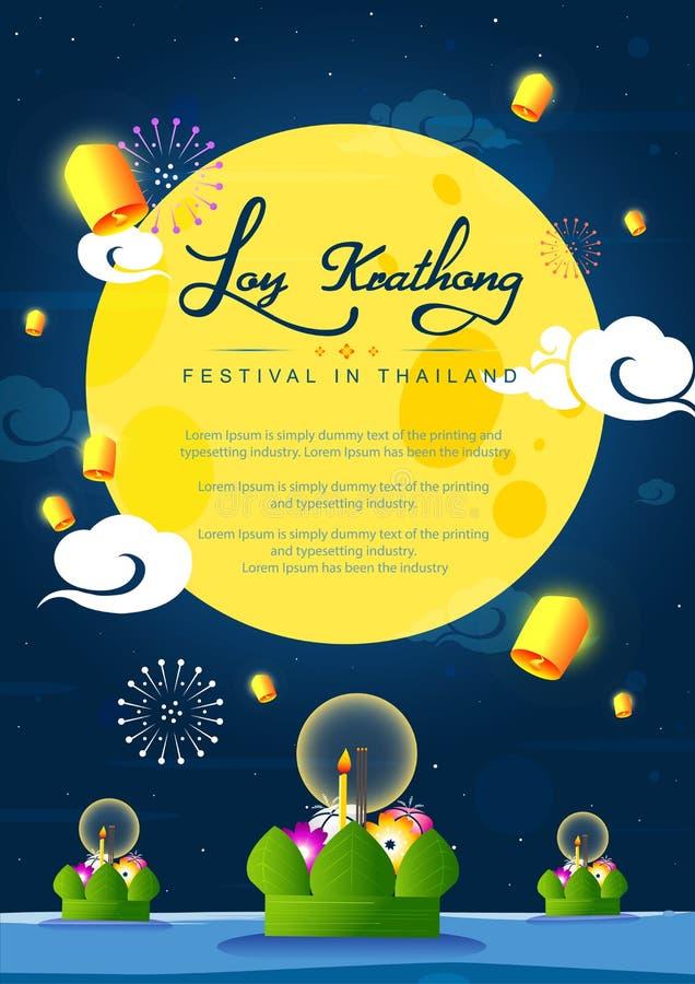 Loy Krathong Festival affischdesign med fullmånen, lyktor och krathongs som svävar på vatten Beröm och kultur av Thailand stock illustrationer