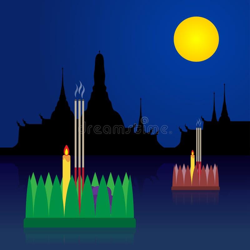 Loy Krathong Stock Vetora Illustration foto de stock royalty free