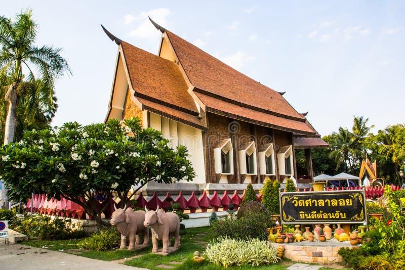 Loy Wat Sala arkivfoto