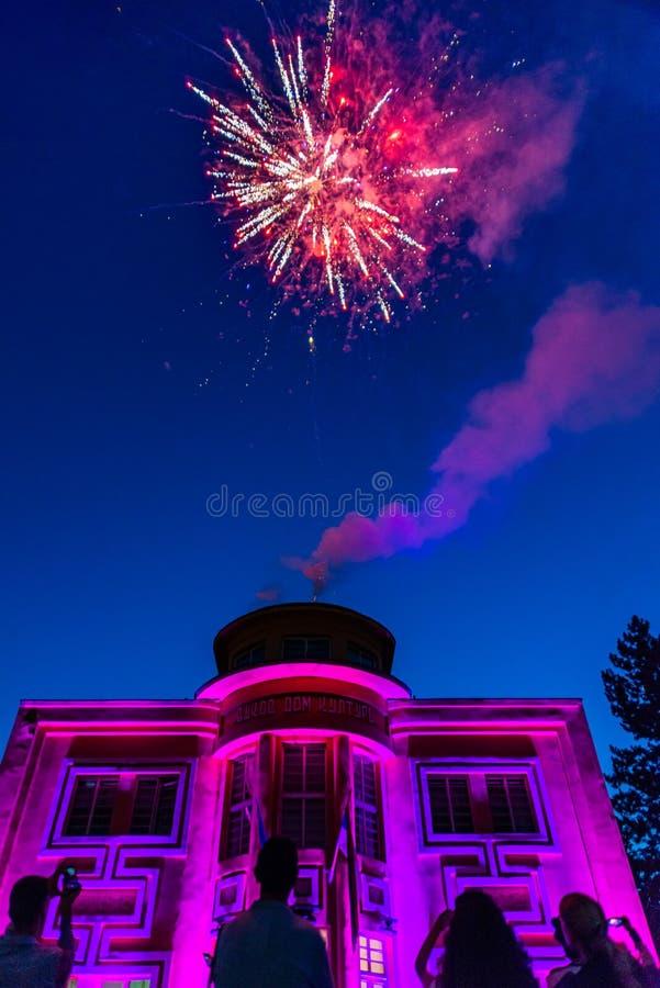 Fireworks in Loznica. Loznica, Serbia - July 10, 2019: Vuk`s House of Culture serbian: Vukov dom kulture in the center of Loznica. Fireworks in Loznica stock image