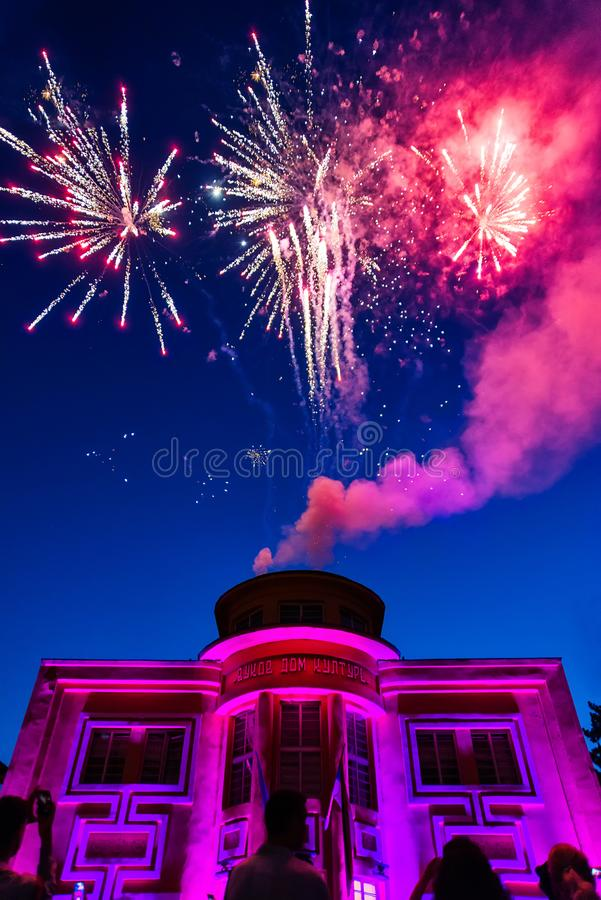 Fireworks in Loznica. Loznica, Serbia - July 10, 2019: Vuk`s House of Culture serbian: Vukov dom kulture in the center of Loznica. Fireworks in Loznica royalty free stock image