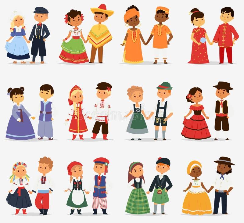 Lttle孩子儿童世界礼服女孩和男孩夫妇字符用不同的传统全国服装和逗人喜爱 向量例证