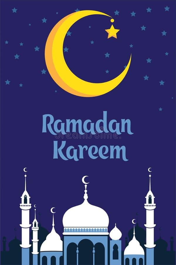 Lua crescente com a mesquita branca para o festival de comunidade muçulmano Eid Al Fitr Mubarak ilustração do vetor