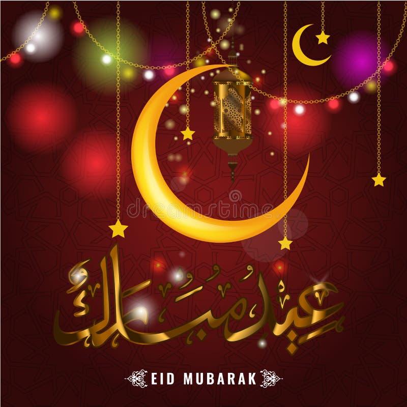 Lua crescente do projeto islâmico de Eid Mubarak e caligrafia árabe Ilustra??o do vetor ilustração royalty free