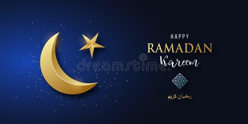 A lua crescente dourada brilhante no fundo azul para a ocasião dos muçulmanos comemora Ramadan Kareem ilustração do vetor