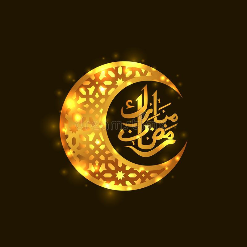 Lua crescente dourada com teste padrão geométrico com caligrafia de ramadan Mubarak para o evento islâmico com fundo escuro ilustração royalty free