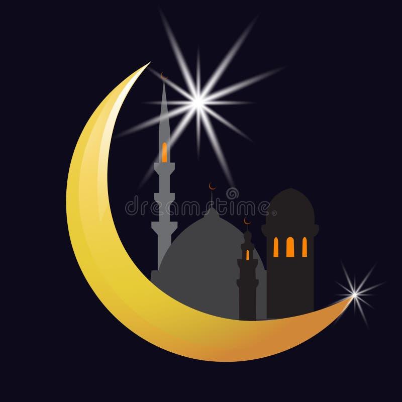 A lua e a estrela crescentes Cidade oriental celebration Ilustração ilustração do vetor