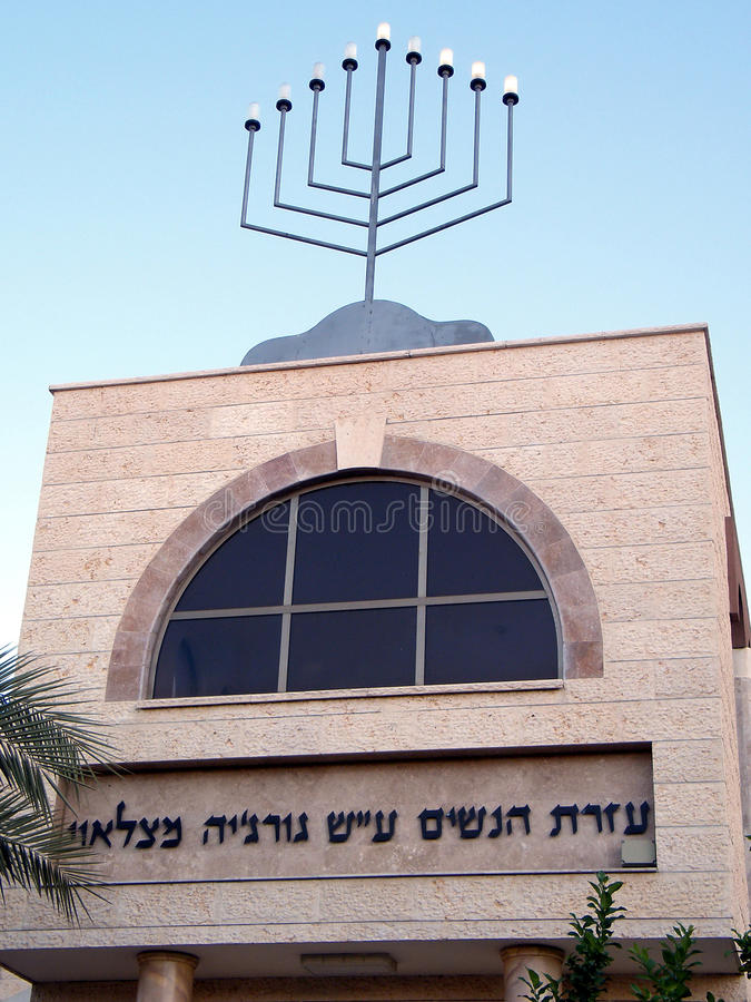 Lub Yehuda Neve Rabin synagoga Hanukkah 2010