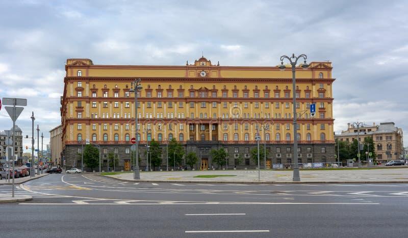 Lubyanka大厦在莫斯科,俄罗斯 免版税图库摄影