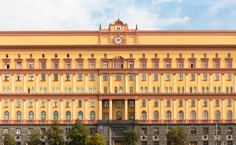 Lubyanka大厦在莫斯科,俄罗斯 免版税库存图片