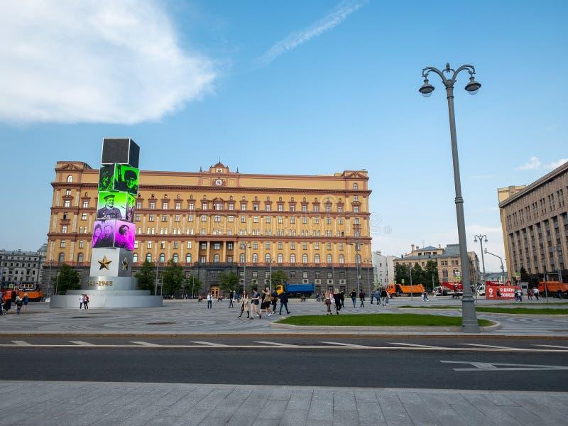 Lubyanka大厦 r 俄罗斯联邦FSB前克格勃老大厦的联邦安全部门的总部 库存照片