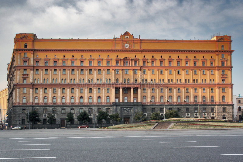 lubyanka莫斯科监狱 库存图片